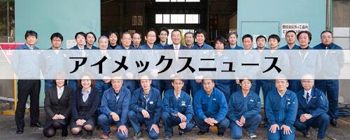 2021年1月20日(水)開催 日本ディスパージョンセンター主催 技術研究会WEBセミナーのご案内