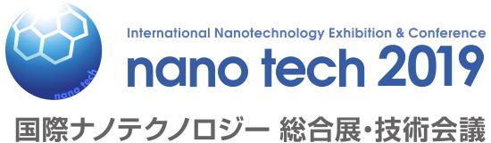 nano tech2019